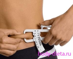 hogyan lehet teljes mértékben eltávolítani a testzsírt